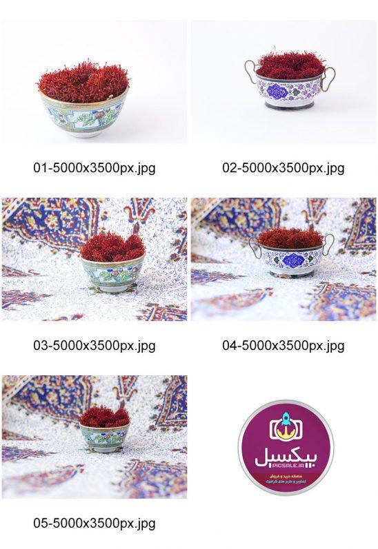 p309 548x797 - پکیج عکس با کیفیت زعفران خالص در کاسه اسلیمی