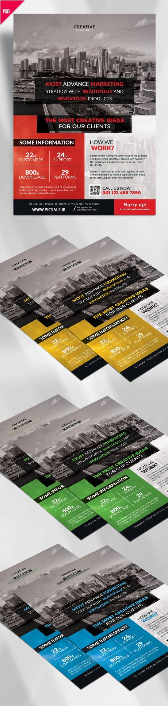 p358 548x2301 - تراکت ساختمانی معرفی خدمات بصورت لایه باز