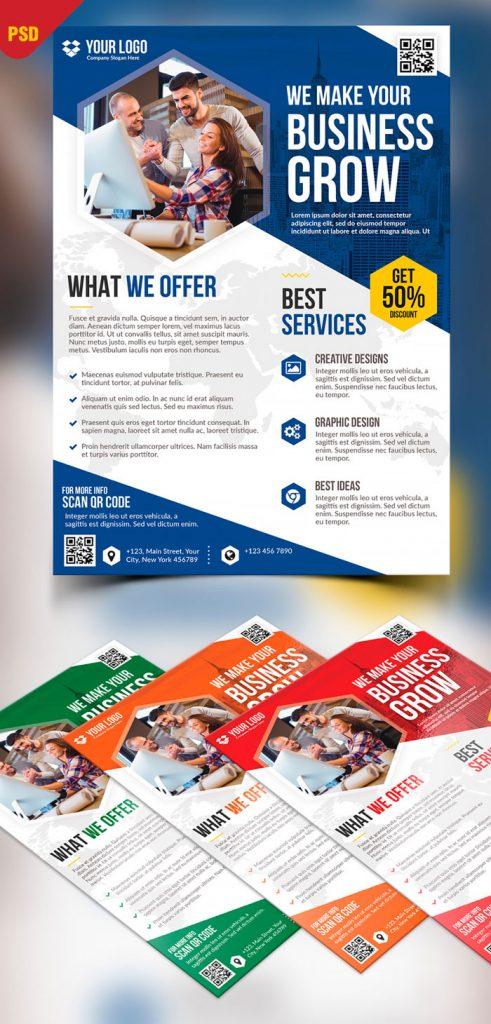 p381 491x1024 - لایه باز تراکت بروشور معرفی محصول و خدمات شرکت تجاری بازرگانی در چهار رنگ زیبا