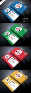 p397 100x300 - لایه باز کارت ویزیت خلاقانه فست فود یا رستوران، آشپزخانه و کترینگ با رنگ بندی زیبا