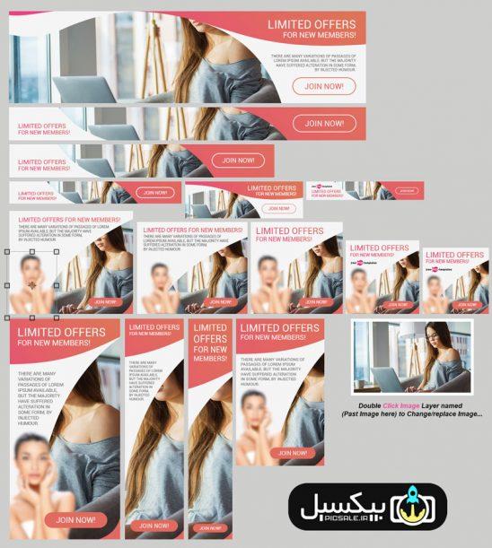 p402 548x611 - لایه باز بنرهای تبلیغاتی زیبا در اندازه های متنوع