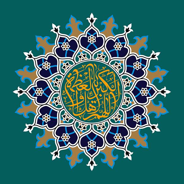 m111 - دانلود لایه باز تراکت یا پوستر عید سعید فطر