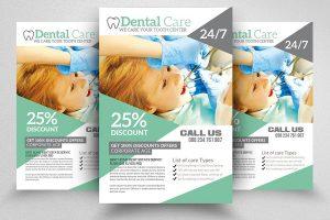 m116 300x200 - دانلود لایه باز تراکت یا پوستر دندانپزشکی و مراقبت دندان
