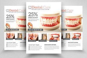m117 300x200 - دانلود لایه باز تراکت یا پوستر دندانپزشکی و مراقبت دندان