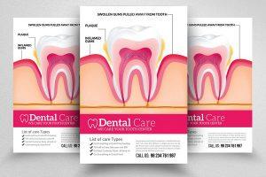 m118 300x200 - دانلود لایه باز تراکت یا پوستر دندانپزشکی و مراقبت دندان