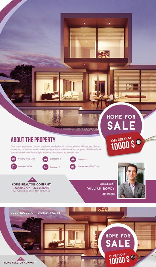 p441 - لایه باز پوستر فروش منزل اطلاعیه اجاره، رهن و فروش