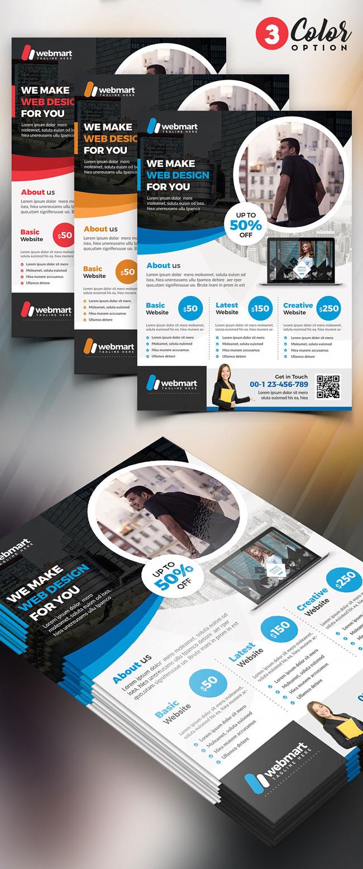 p458 - لایه باز پوستر معرفی خدمات شرکت طراحی وب سایت، محصولات ساختمانی و مراکز آموزشی