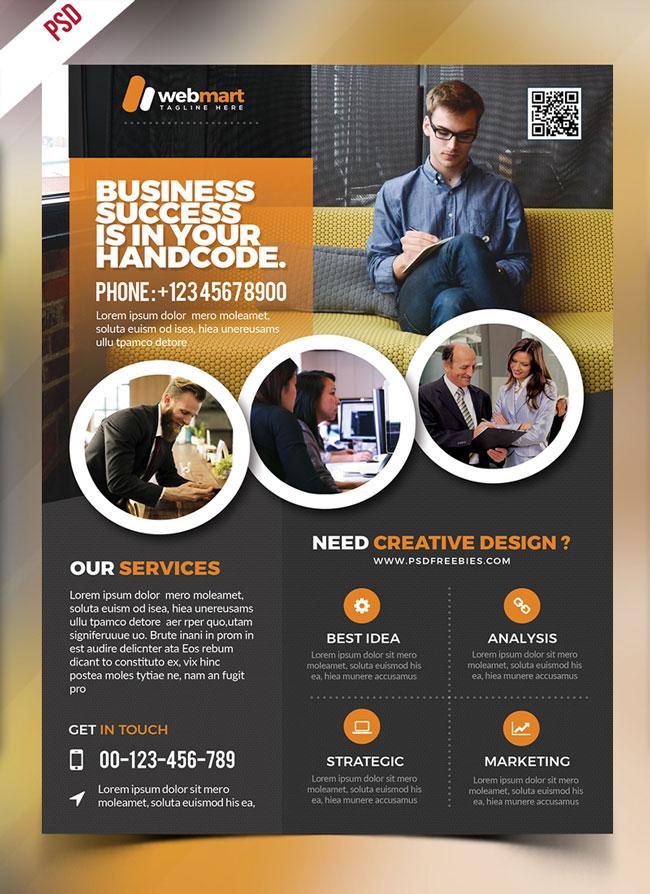 p460 - لایه باز پوستر معرفی خدمات آموزشی و دوره های تحصیلی، ویژه مراکز آموزشی