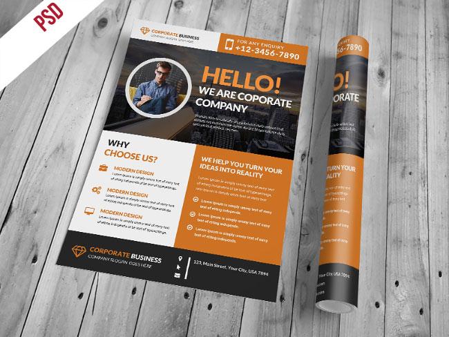 p467 - طرح آماده پوستر معرفی خدمات آموزشی و دوره های تحصیلی، ویژه مراکز آموزشی