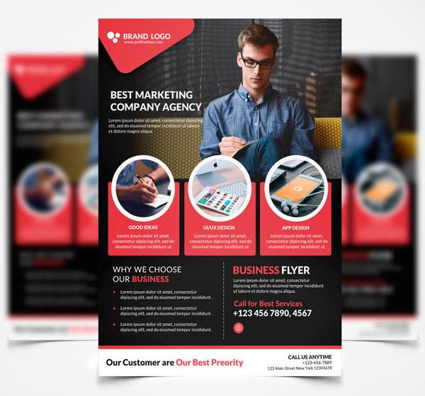 p475 - لایه باز پوستر سه بخشی معرفی خدمات آموزشی یا آژانس های تبلیغاتی و دوره های تحصیلی، ویژه مراکز آموزشی