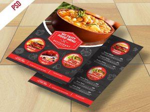 p483 300x225 - طرح آماده منو غذای رستوران کترینگ یا فست فود بصورت چاپ دو رو (بدون تصاویر)
