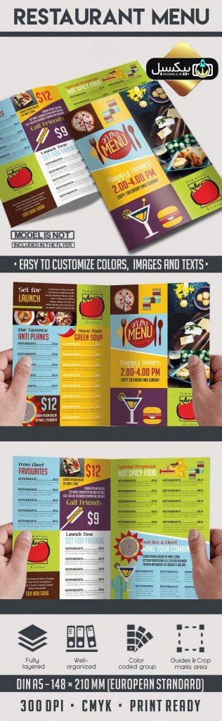 p495 316x1024 - طرح آماده منوی بی نظیر رستوران فست فود بصورت چاپ دو رو با تصاویر مرتبط زیبا