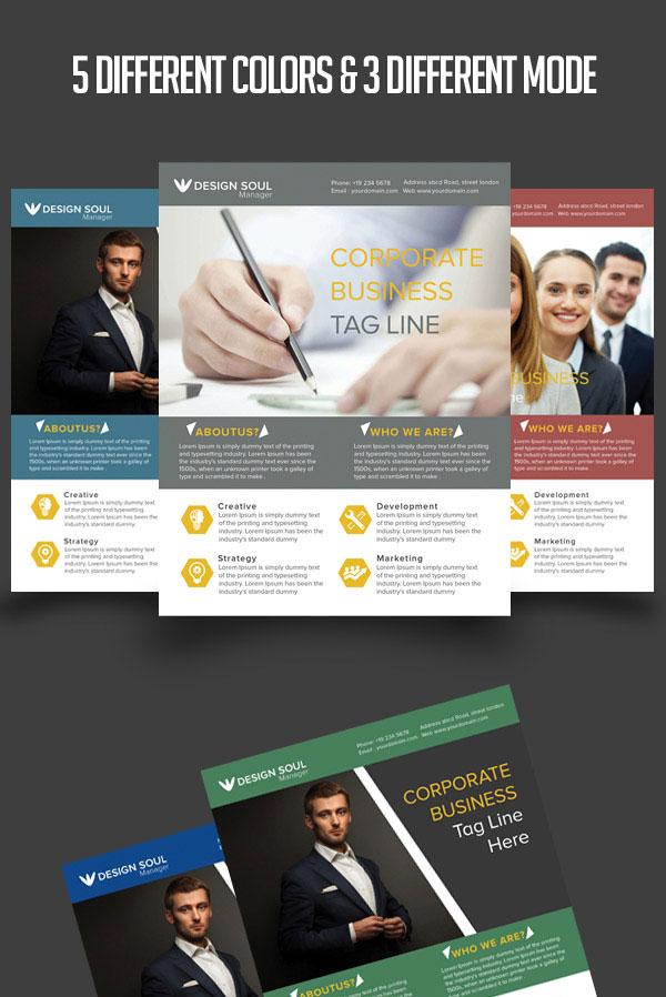 p569 - لایه باز کاتالوگ معرفی خدمات شرکت تجاری و مراکز بازرگانی