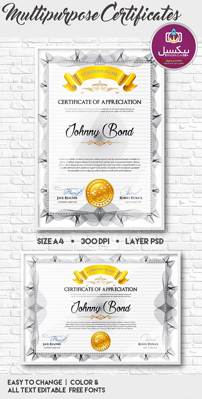 p570 - لایه باز گواهینامه طلایی همایش، سمینار و گواهینامه دوره آموزشی طلا کوب