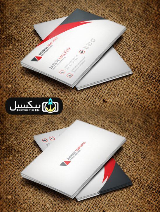 p581 548x724 - لایه باز کارت ویزیت مدرن مشکی قرمز و سفید بسیار زیبا و خلاقانه بصورت طرح آماده