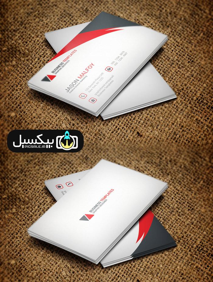 p581 - لایه باز کارت ویزیت مدرن مشکی قرمز و سفید بسیار زیبا و خلاقانه بصورت طرح آماده
