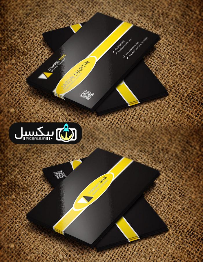 p587 - لایه باز کارت ویزیت بازرگانی عسل بصورت مدرن با رنگ های مشکی، زرد و سفید بسیار زیبا و خلاقانه