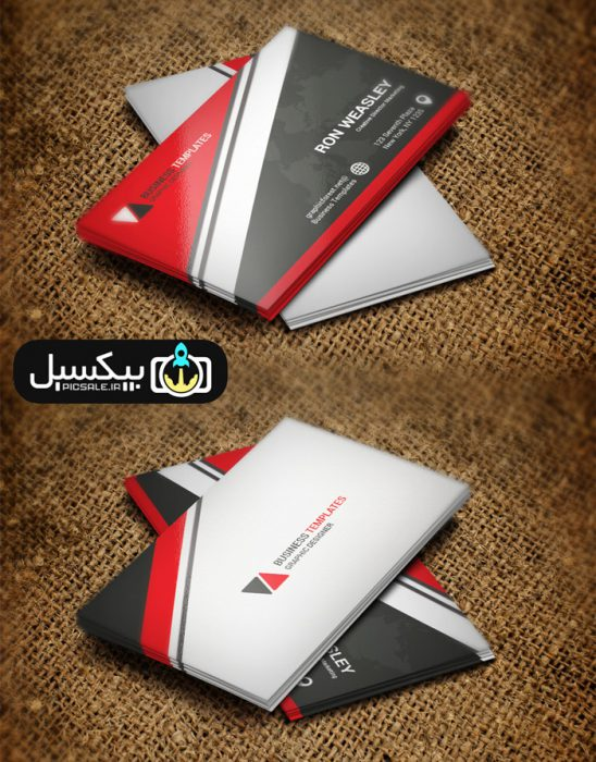 p589 548x700 - طرح آماده کارت ویزیت تجاری گلوبال مدرن مشکی، قرمز و سفید بسیار زیبا و شیک
