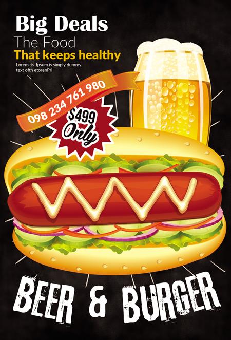 m226 - دانلود لایه باز تراکت یا پوستر فست فود و پیتزا و ساندویچ