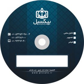 p647 280x280 - طرح لیبل سی دی یا لایه باز لیبل دی وی دی