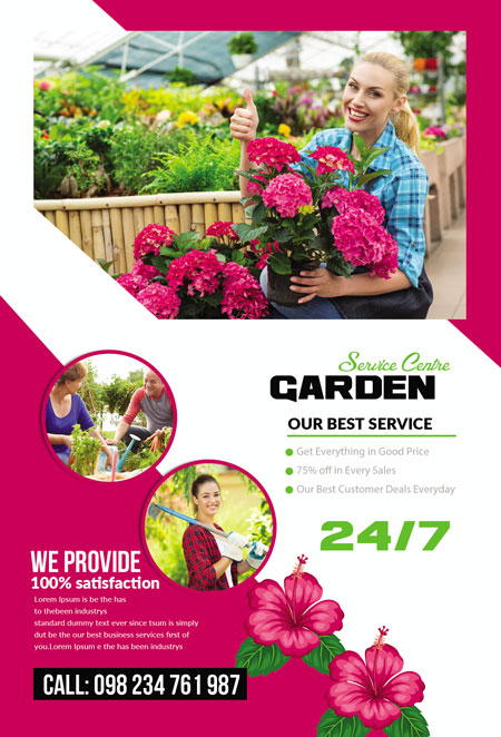 m333 - دانلود لایه باز تراکت یا پوستر باغبانی و گل کاری