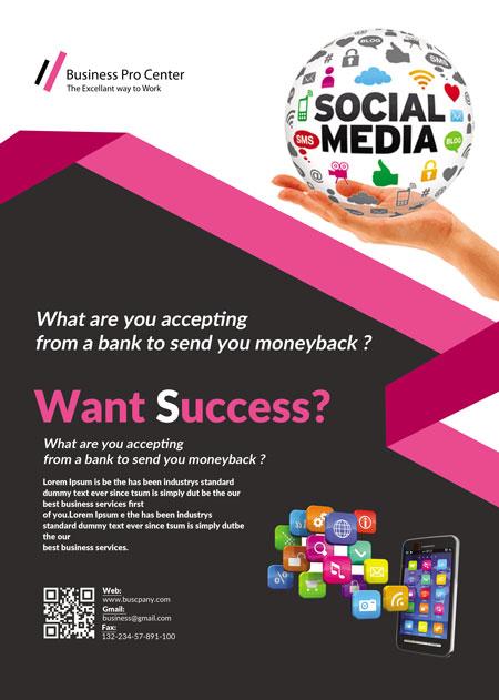 m366 - دانلود لایه باز تراکت یا پوستر موبایل فروشی