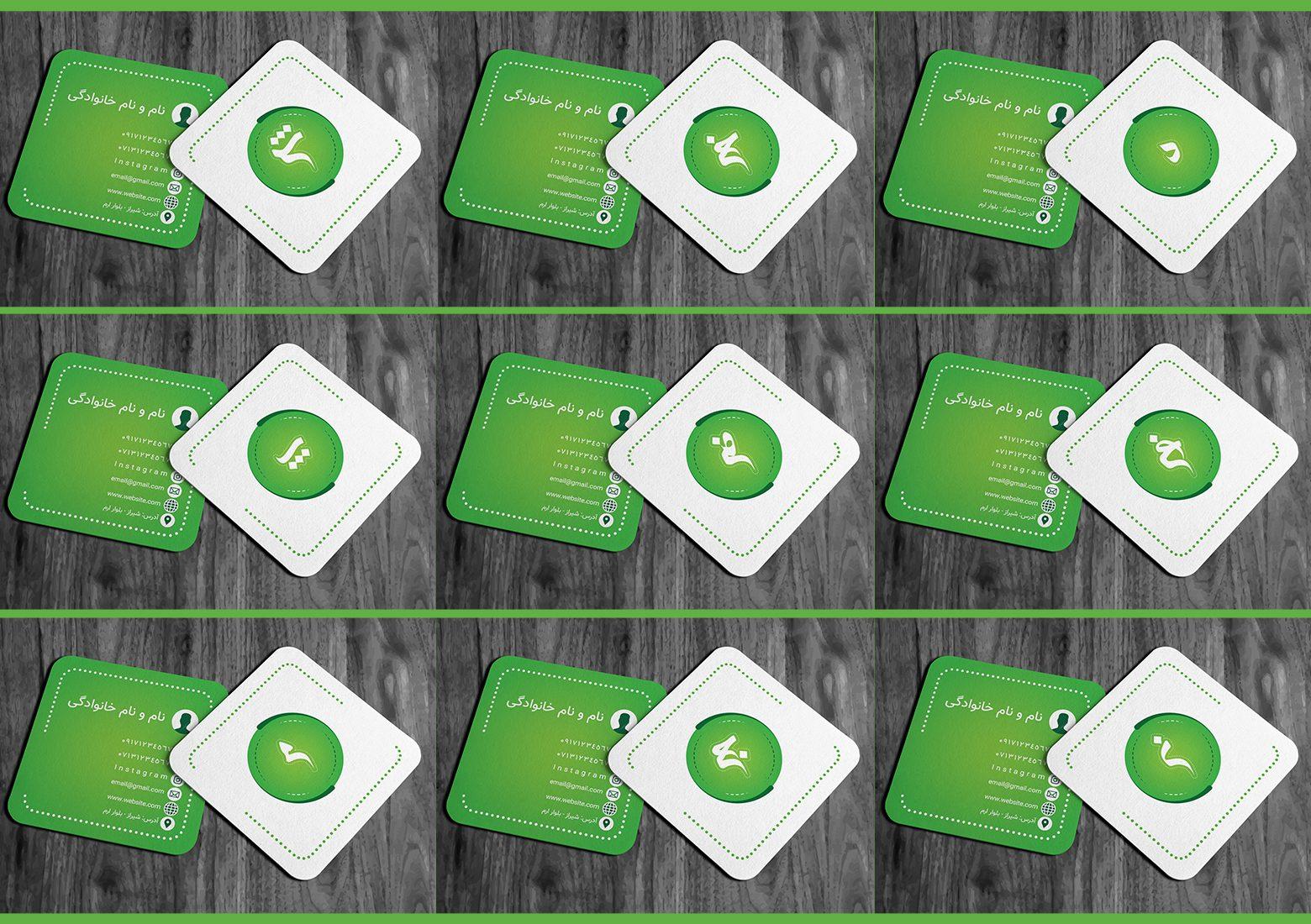 موکاپ 1560x1100 - 32 کارت ویزیت آماده