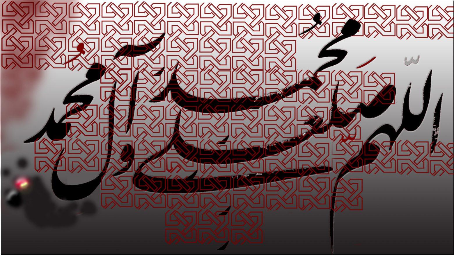 صلوات 1560x878 - نقاشی خط صلوات