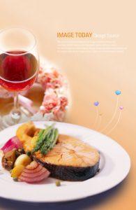 p59 195x300 - لایه باز کاتالوگ پوستر غذای رستوران با ماهی