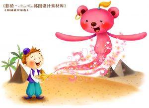0905s 300x217 - دانلود لایه باز تصویرسازی پسر بچه با چراغ جادو