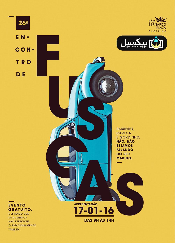 picsale poster 02 - شناخت ماهیت گرافیک پوستر و کاربرد آن