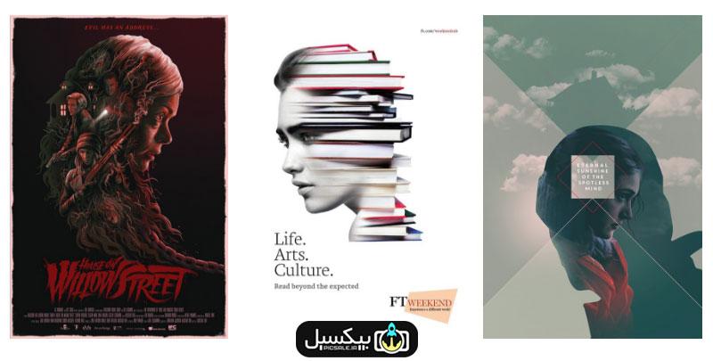 Design Trends 2018 04 - معرفی جدید ترین سبک های طراحی گرافیک پوستر و پیش بینی ترندهای 2018