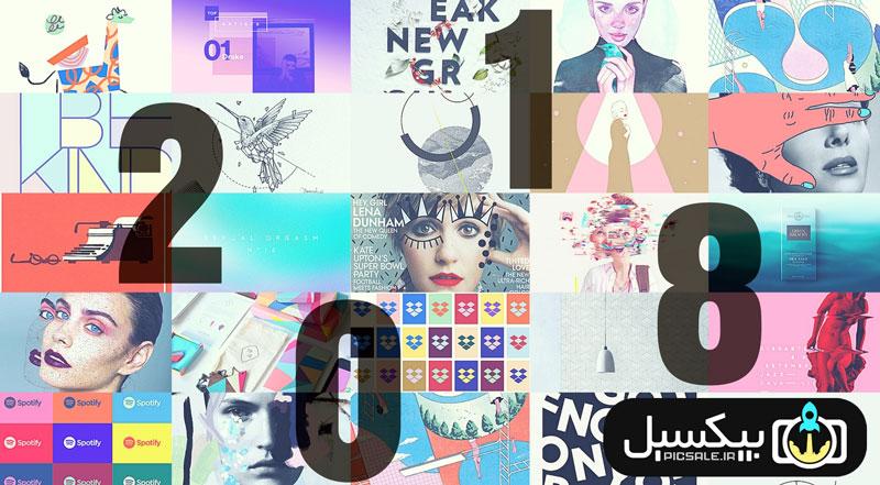 trend 2018 picsale.ir  - معرفی جدید ترین سبک های طراحی گرافیک پوستر و پیش بینی ترندهای 2018
