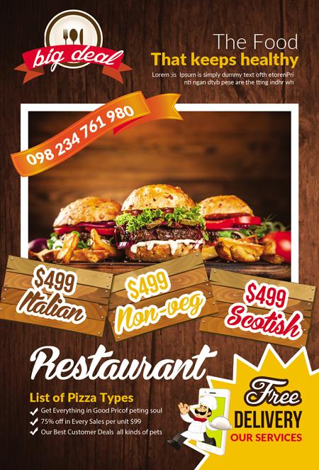 m225 - دانلود لایه باز تراکت یا پوستر فست فود و پیتزا و ساندویچ