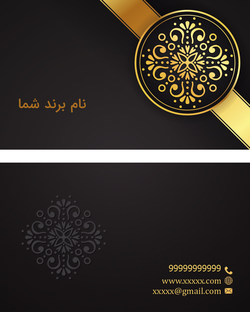 m243 - لایه باز کارت ویزیت / تجاری / کسب و کار / مدرن / معرفی شرکت