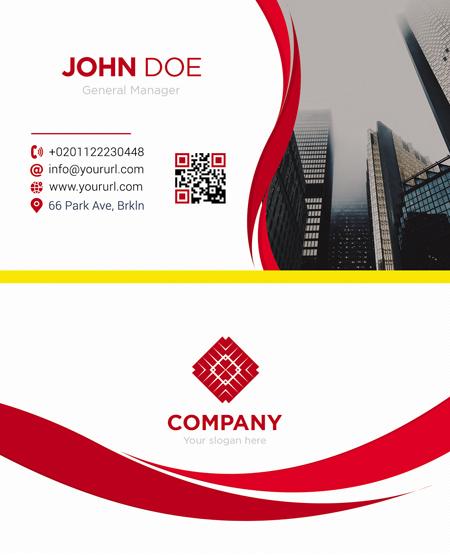 m245 - لایه باز کارت ویزیت / تجاری / کسب و کار / مدرن / معرفی شرکت
