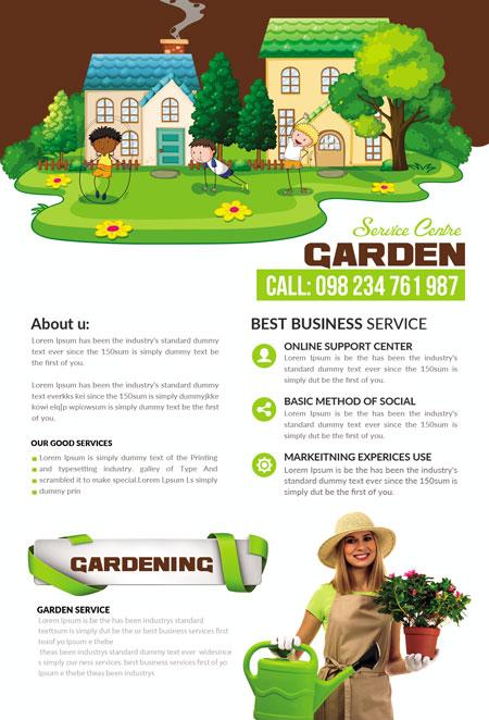 m338 - دانلود لایه باز تراکت یا پوستر باغبانی و گل کاری