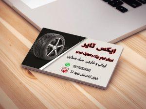 photorealistic business card mock up1 300x225 - کارت ویزیت لایه باز رینگ و لاستیک
