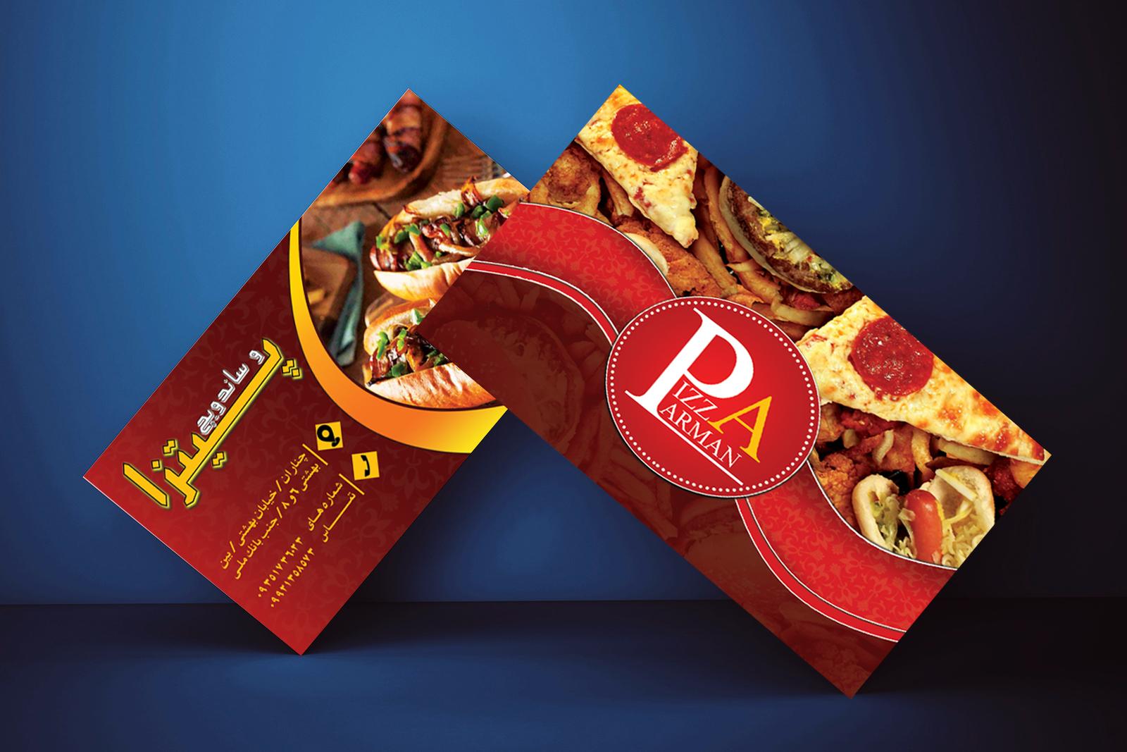 vizit 8.5 5.5 pizza - کارت ویزیت فست فود و پیتزا