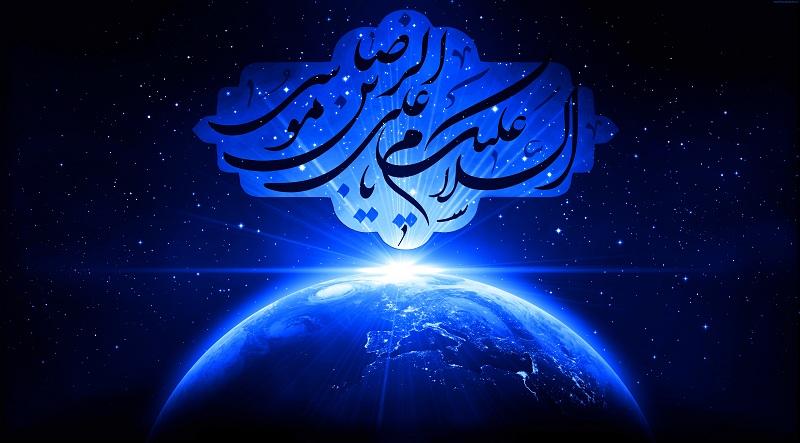 Emam Reza - امام رضا