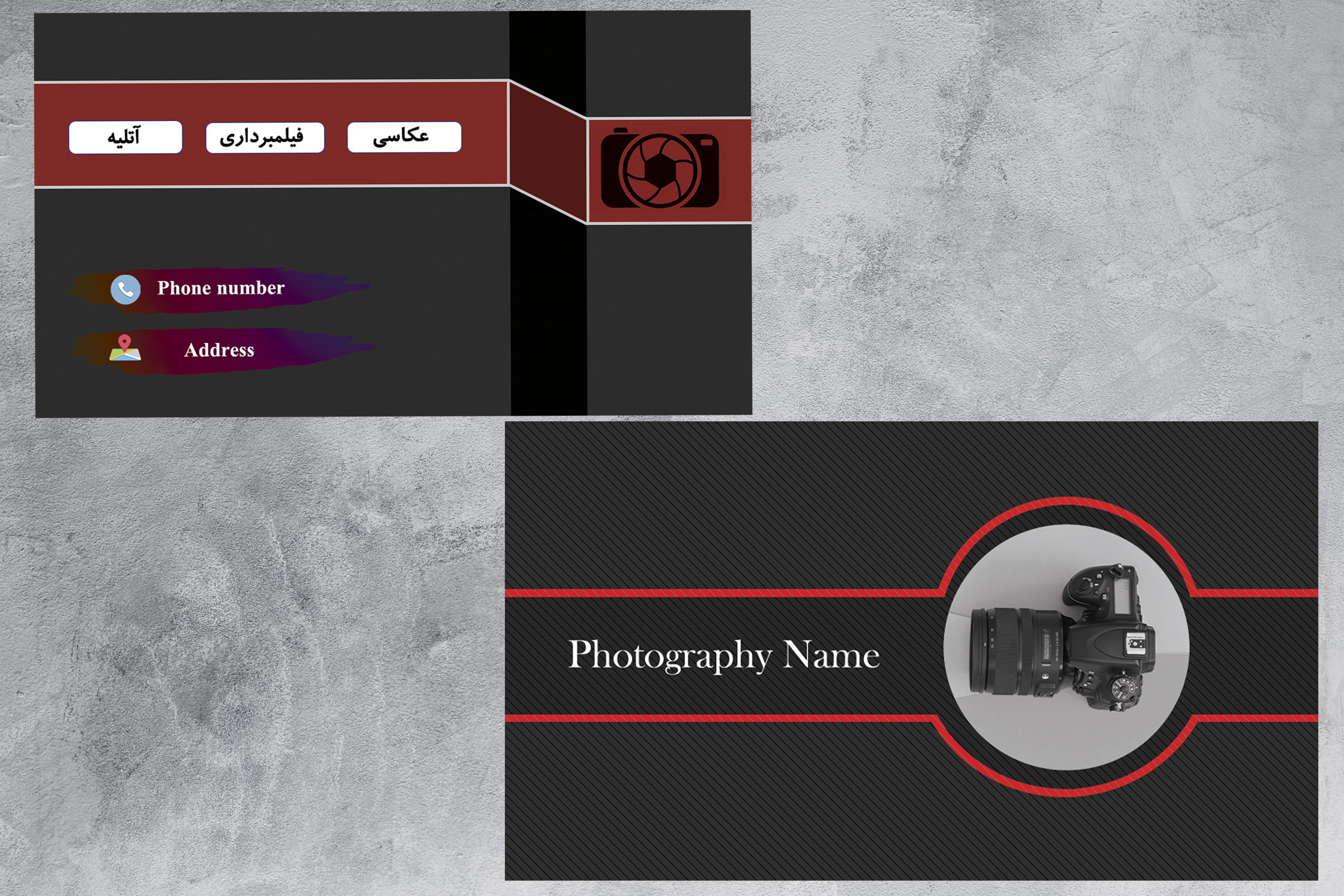 پیش نماش - کارت ویزیت عکاسی black design