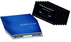Preview total 300x180 - کارت ویزیت لایهباز تعمیرگاه اتومبیل