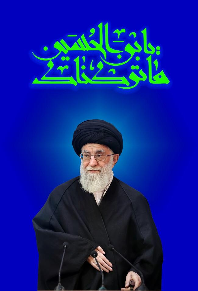 Untitled 1 - ما ترکناک یا بن الحسین