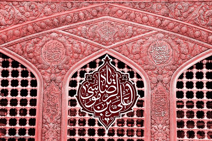 Emam Reza444 - امام رضا