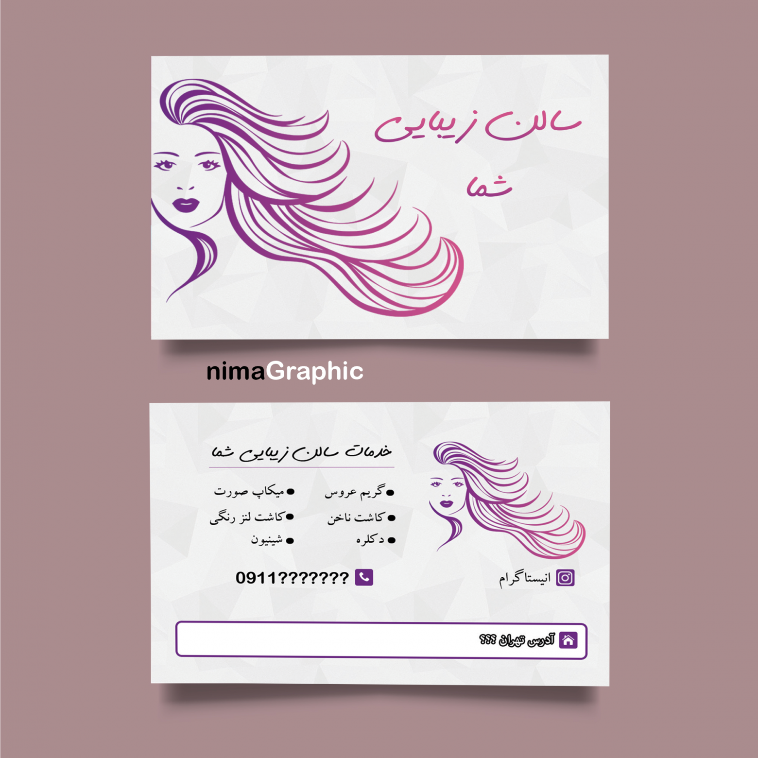 3259490 1560x1560 - کارت ویزیت لایه باز سالن زیبایی و آریشی