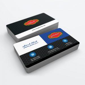 or46a 300x300 - لایه باز کارت ویزیت مدیر شرکت