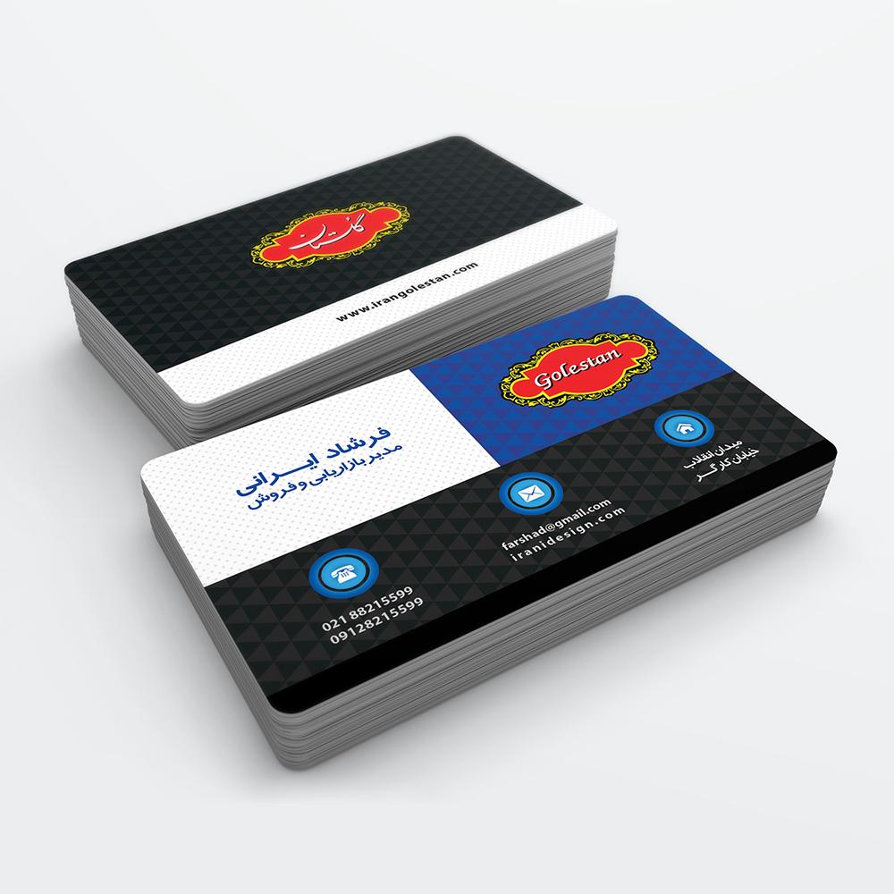or46a - لایه باز کارت ویزیت مدیر شرکت