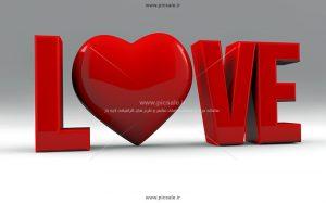 001041 300x187 - لاو عاشقانه