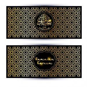 0774s 300x300 - دانلود لایه باز بنر ماه مبارک رمضان