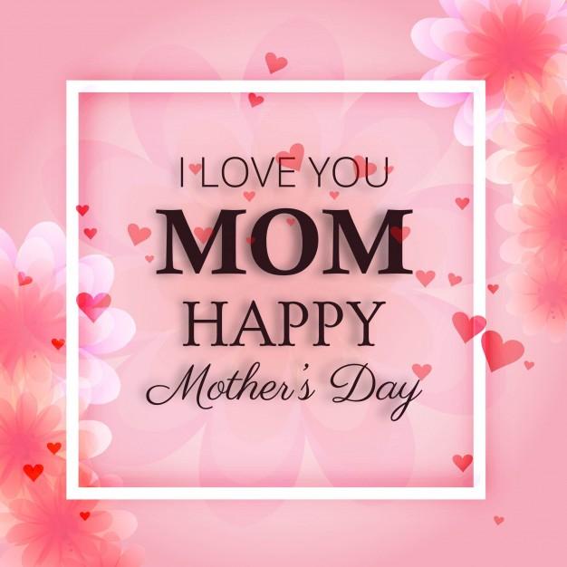 0863s - دانلود لایه باز کارت تبریک روز مادر
